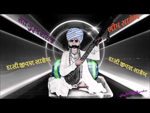 Xxx Mp4 Sant Shree DASI JIVAN Saheb Bhajans Collection I Jukebox Non Profit Devotional Video 3gp Sex