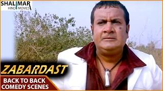 Zabardast Hyderabadi Movie    Back To Back Comedy Scenes    Sajid Khan, Aziz Naser