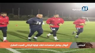 أخبار الرياضة - الاتحاد السعودي يعلن إقالة باوزا من تدريب المنتخب