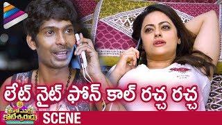 Shruti Sodhi & Dhanraj Late Night Phone Conversation | Meelo Evaru Koteeswarudu Telugu Movie