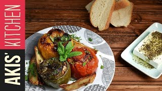 Greek stuffed vegetables with rice and ground meat | Akis Kitchen