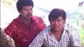 Goundamani Senthil Comedy | Goundamani Senthil Full Comedy | Ramarajan | Kovai Sarala
