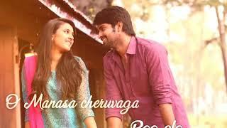Telugu whatsapp Love ♥️ video status from Oka Manasu movi