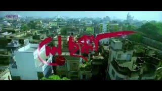 Ley Chakka ( Title Song) | Ley Chakka | Dev | Payel | Latest Bengali Song 2016