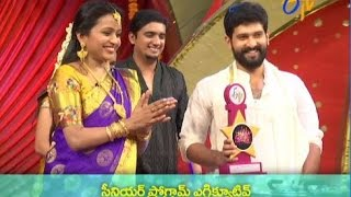 Star Mahila  5th April 2017   Full Episode   ETV Telugu