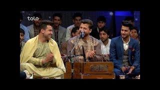 کنسرت دیره - بشیر وفا، نذیر و زبید سرود / Dera Concert - Bashir Wafa, Nazir Sorood & Zobaid Sorood