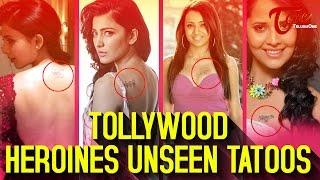 Tollywood Heroines Unseen Tattoos || #Trisha #Anasuya #Samantha