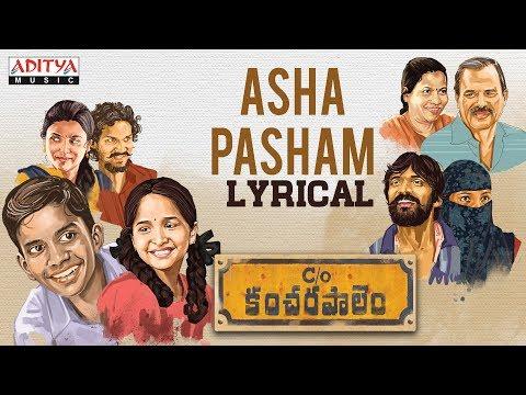 Xxx Mp4 Asha Pasham Lyrical Care Of Kancharapalem Songs Venkatesh Maha Rana Daggubati 3gp Sex