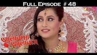 Bhalobasha Bhalobasha - 4th July 2016 - ভালাবাসা ভালাবাসা - Full Episode
