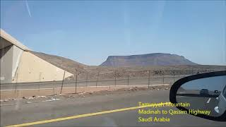 Highest mountain in the world I Mountain in Saudi Arabia