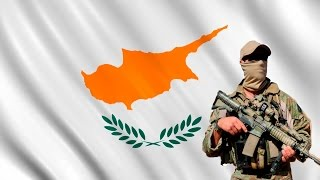 CYPRUS ARMY 2017