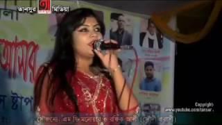 tala kuila dere baba/ singer : priyanka