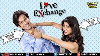 Love Exchange Official Trailer | Hindi Trailer 2018 | Bollywood Trailer
