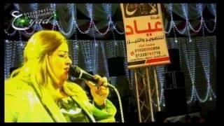 سميرة أحمد وإيهاب الهطيل الأسامى فرحةإبراهيم الطباخ بلشين شركة عياد للتصويروالليزر