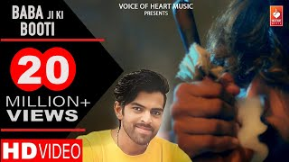 Baba Ji Ki Booti | Masoom Sharma | Latest haryanvi Song 2017 | Voice of Heart Music