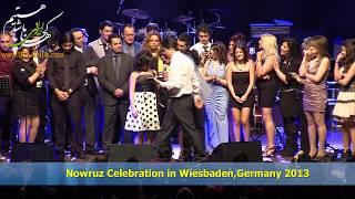 مسابقه رقص شاهین جامعی در کنسرت نوروزی آلمان قسمت دوم Dance competition wiesbaden 2013