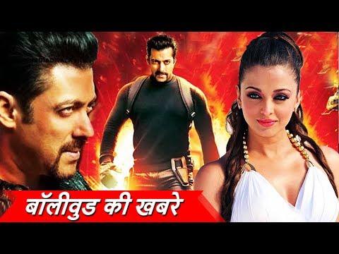 Xxx Mp4 Salman के KICK 2 की हुई Official Announcement Aishwarya करेंगी युवा Actor से रोमांस Fanney Khan में 3gp Sex