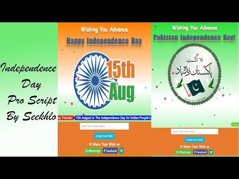 Xxx Mp4 Happy Independence Day 2018 Whatsapp Viral Script 14th Amp 15th August 2018 Wishing Website Script 3gp Sex