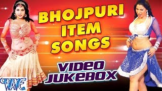 भोजपुरी आइटम सॉंग || Bhojpuri Item Songs || Video Jukebox || Bhojpuri Hot Item Songs 2016 new
