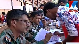 Army recruitment rally going on in Kannur | Manorama News
