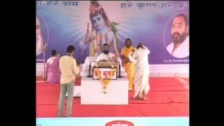 Bhagwat Katha|| TKB Sansthan|| 30 Jan||