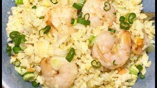 How to Cook The Best Shrimp Fried Rice    আসল চাইনিজ ফ্রাইড রাইস।