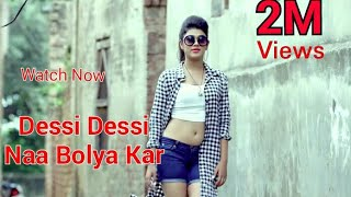 Desi desi na bolya kar | Neha Kakkar | guru randhawa | nawabzaade song | 2018 song (Official Vedio)