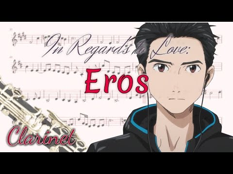 Download In Regards to Love: Eros - Yuri!!! on Ice (Clarinet)