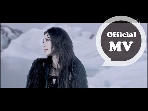 HEBE TIEN 田馥甄 渺小 INSIGNIFICANCE Official MV HD