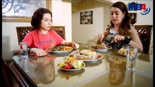 اتفرج على كندة علوش بتعلم مى عزالدين تأكل ازاى فى اجمد مشهد كوميدى من مسلسل دلع بنات