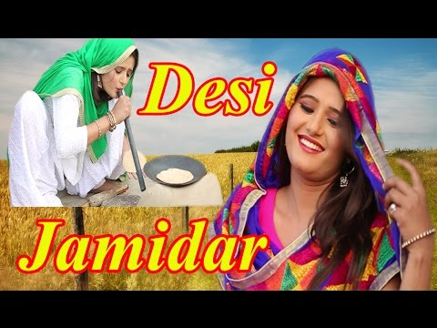 Xxx Mp4 Desi Jamidar Anjali Raghav Prince Kumar Jiwanpurwala Mor Music Video New Haryanvi Song 2016 3gp Sex