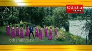 Dharma - Odia Movie - Premier Show - Report