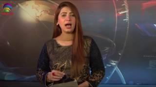TAG TV Pakistan Bureau News Bulletin July 16