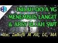 Download Video Download Inilah Do'a yg Menembus Langit & Arsy Allah || Ustadz Zulkifli M Ali, LC, MA 3GP MP4 FLV
