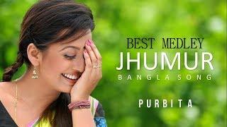 Jhumur Songs Medley ft. Purbita Dutta |   Jhumur Song | Bangla New Song | Folk Studio Bangla 2018