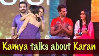 Karan Patel ignores Kamya Punjabi | Kamya talks about Karan Patel