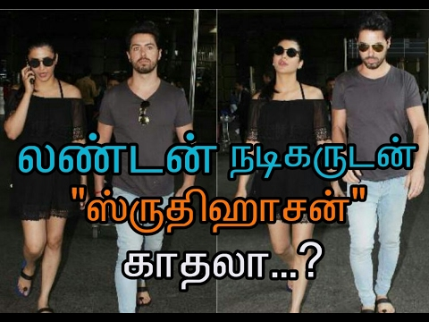 Is Shruti hassan dating london actor | latest |Tamil | Movie news | Cinema news | kollywood news