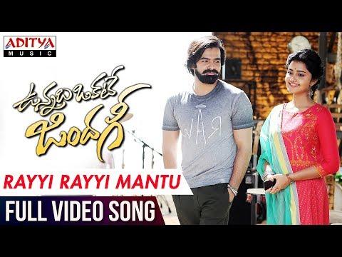 Xxx Mp4 Rayyi Rayyi Mantu Video Song Vunnadhi Okate Zindagi Video Songs Ram Anupama Lavanya DSP 3gp Sex