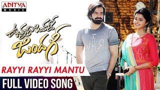 Rayyi Rayyi Mantu Video Song | Vunnadhi Okate Zindagi Video Songs | Ram, Anupama, Lavanya, DSP