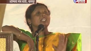 Sushma Andhare Speech @ Nagpur