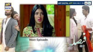 Faisla Episode 27 & 28  ( Teaser ) - ARY Digital Drama