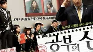Ji Yeon (지연)  Rolling letra