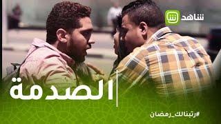 الصدمة | سائق تاكسي جشع يحاول استغلال سيدة.. شاهد رد فعل المصريين