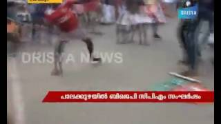 Cpim Attack on BJP RSS workers Kerala palakuzy