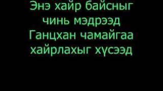 Outlaw  - Zurhgui