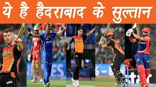 IPL 2017 Auction : Sunrisers Hyderabad, predicted XI, SWOT Analysis, Review | वनइंडिया हिंदी