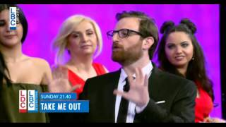 Take Me Out - نقشت - Upcoming Episode on LBCI & LDC