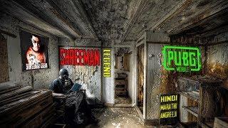 PUBG With ShreeMan ll Custom Room ll Full Rada