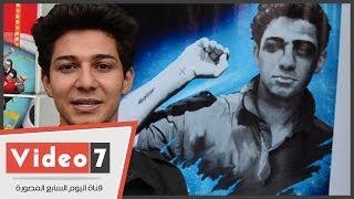 بالفيديو.. بطل « هنا القاهرة » : الفيلم أول تجربة فيديو والمسرح شهد بدايتى