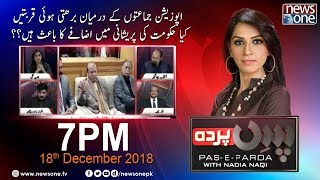 Pas e Parda | 18-December-2018 | Opposition Parties